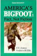 bigfoot fact