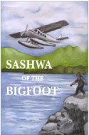 bigfoot fiction